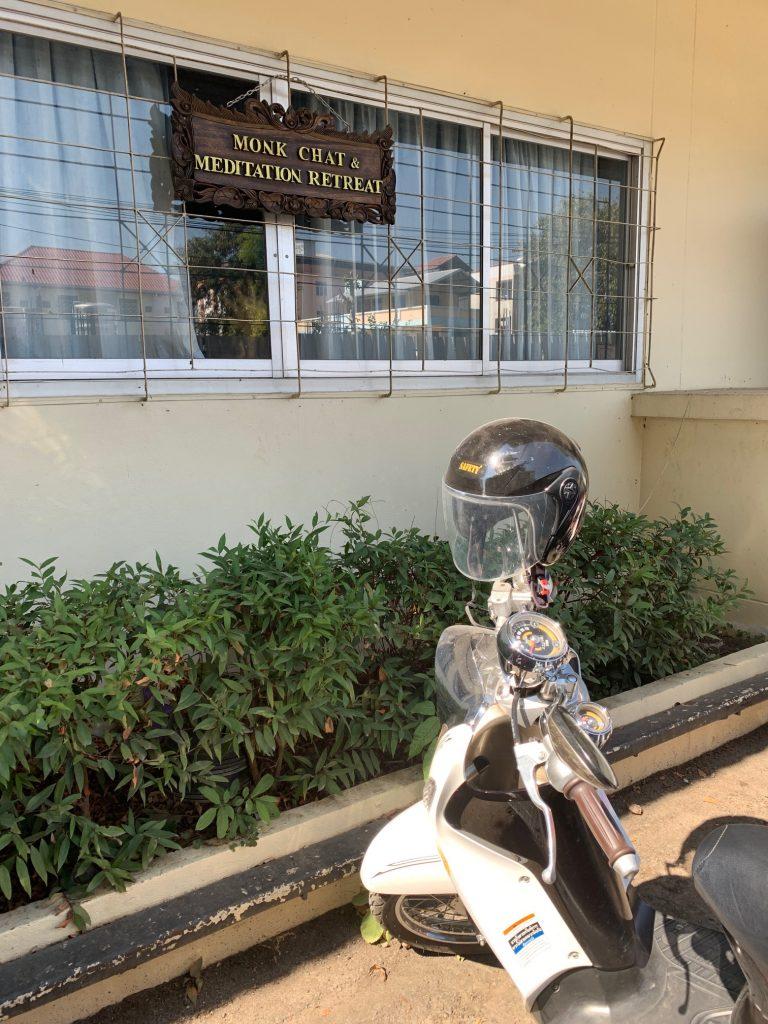 Monk Chat office at CMU University, Chiang Mai, ©2019, Cyndie Burkhardt