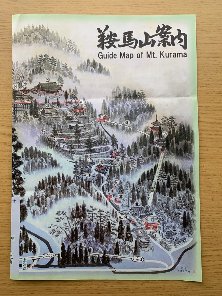 Mt. Kurama map, Japan ©2020, Cyndie Burkhardt.