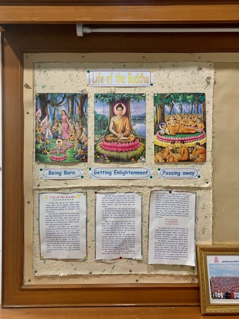 Stories about the Buddha's life, inside the Monk Chat office at MCU University, Chiang Mai, ©2019, Cyndie Burkhardt
