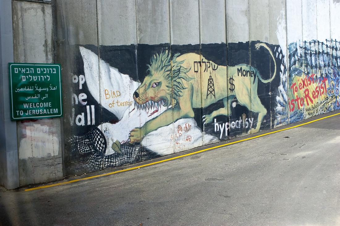 Bethlehem, Israel ©Cyndie Burkhardt.
